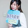 2017-12-23 貫倫&詩涵 00159.jpg