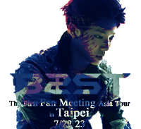 b2st0610-起光.png