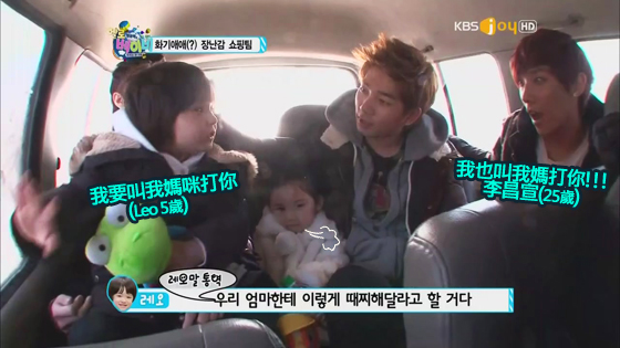 hb#3-17 child_Joon.jpg