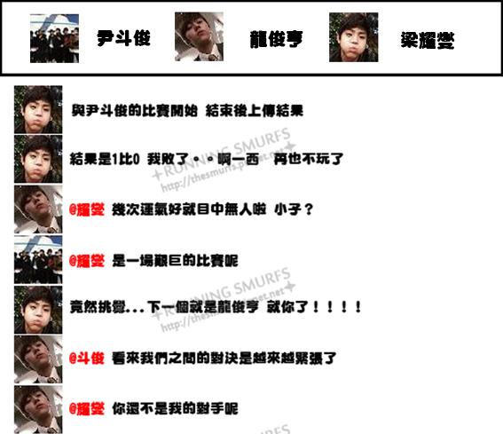 1222斗龍燮推特1.jpg