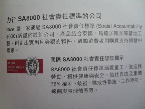 SDC19438