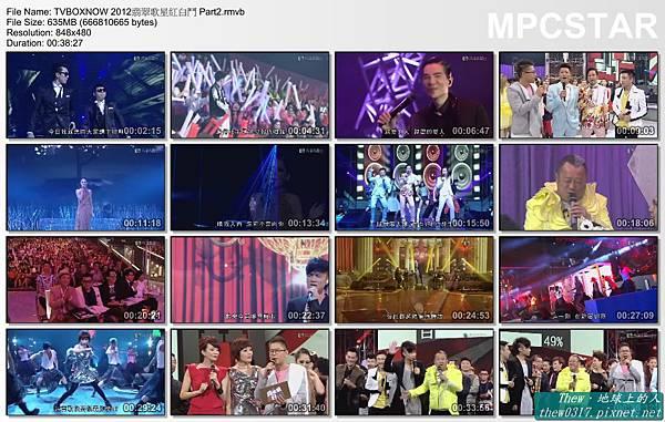 TVBOXNOW 2012翡翠歌星紅白鬥 Part2_20120708-07383938