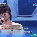 8. 林欣甫