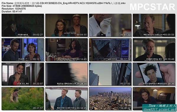CSI NY Season 9 Episode 3 Preview