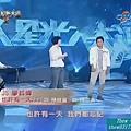 914 - JS 廖哲偉