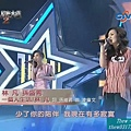 918 - 林凡 孫盛希