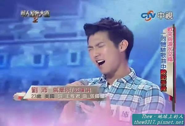1001 - 劉沛