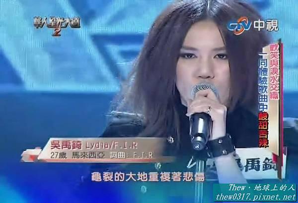 1002 - 吳禹錡