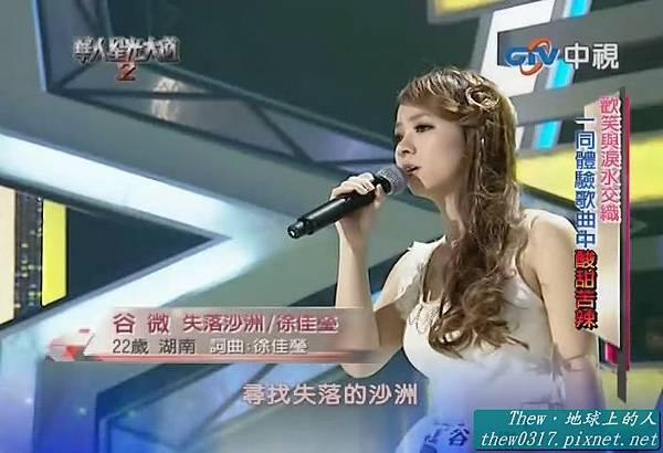 1015 - 谷微