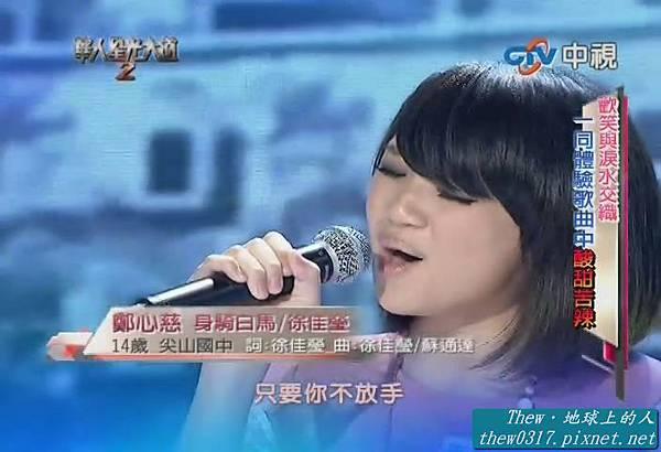 1019 - 鄭心慈
