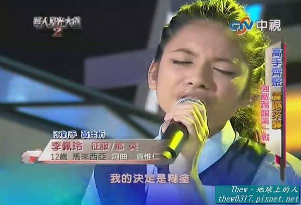 1511 - 李佩玲