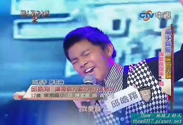 1523 - 邱皓翔