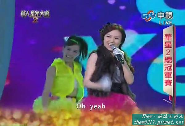 2402 - 孫盛希