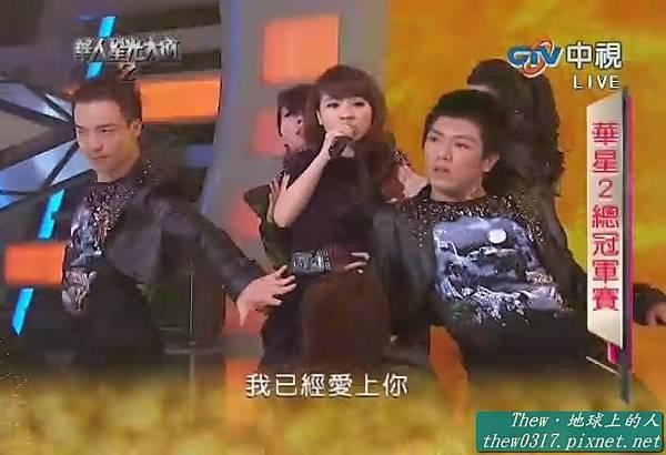 2404 - 谷微
