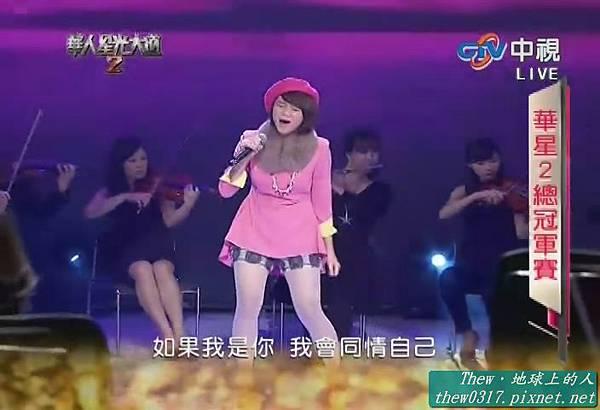 2405 - 鄭心慈