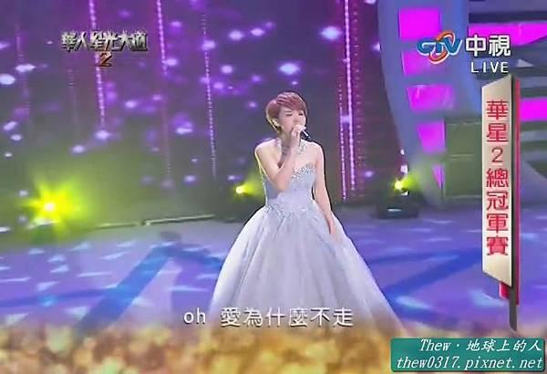 2406 - 賴淞鳳