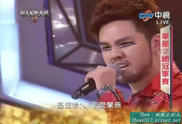 2407 - 林欣甫