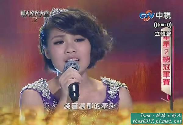 2409 - 陳雪芬