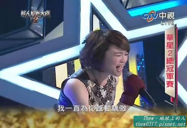 2411 - 鄭心慈