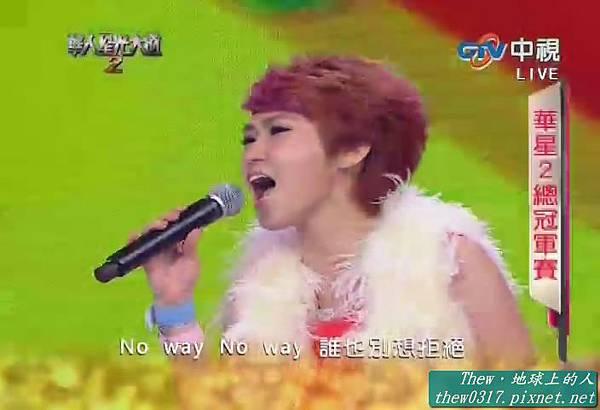 2412 - 賴淞鳳