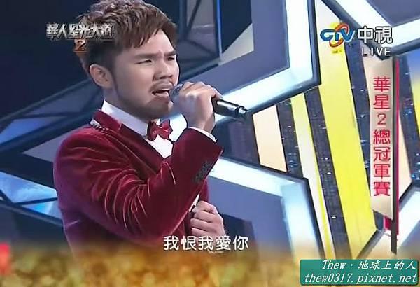 2413 - 林欣甫