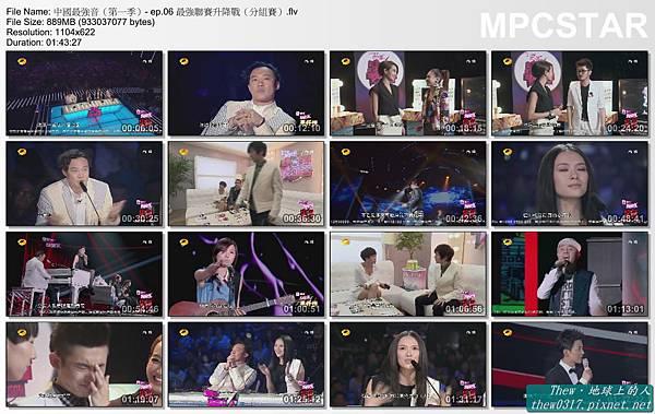中國最強音(第一季)- ep.06 最強聯賽升降戰(分組賽)_20130525-10364086