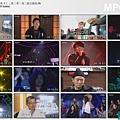 20140110《我是歌手》(第二季)第二期完整版_20140114-23234373