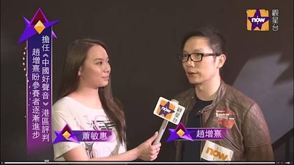 20150415 中國好聲音 - Nowtv 選拔賽
