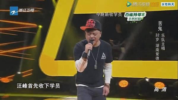 20150807 苦鬼