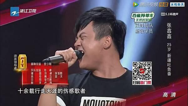 20150814 張鑫鑫