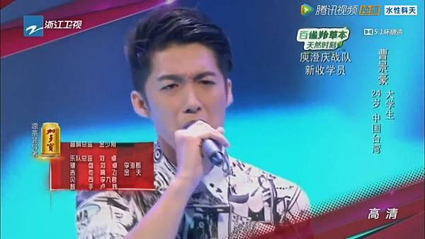 20150814 曹景豪