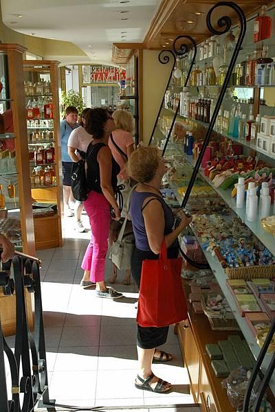葛拉斯-有很多香水店