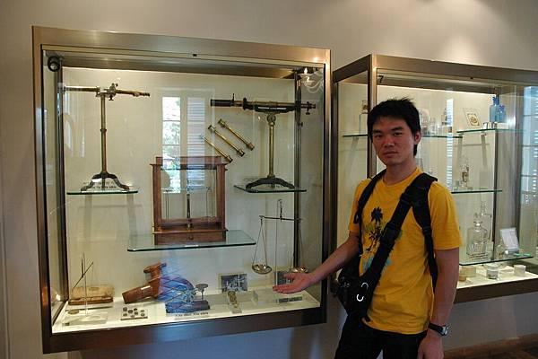 葛拉斯:香水博物館