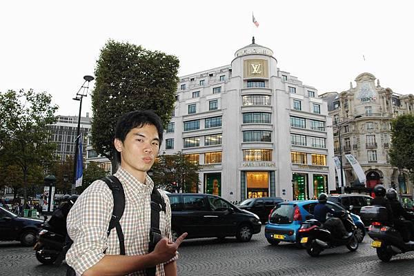 香榭大道-LV旗艦店