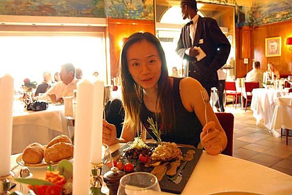 米其林餐廳嘗法國美食: 郁文的魚排