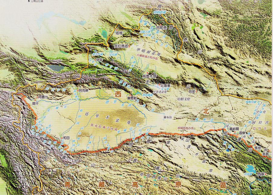西部地理.jpg
