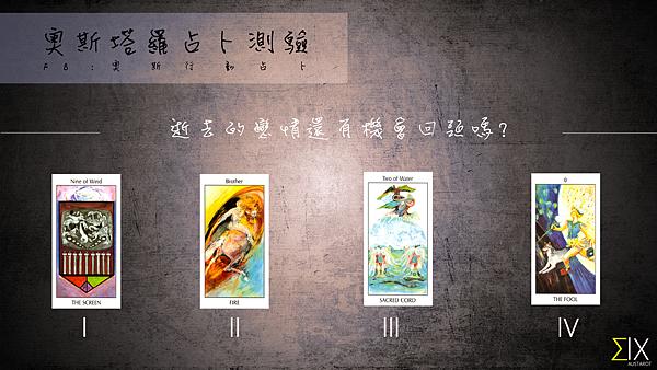 ntk-1413-629_副本_副本_副本