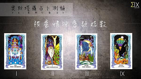 20151111被愛情沖昏頭指數.jpg
