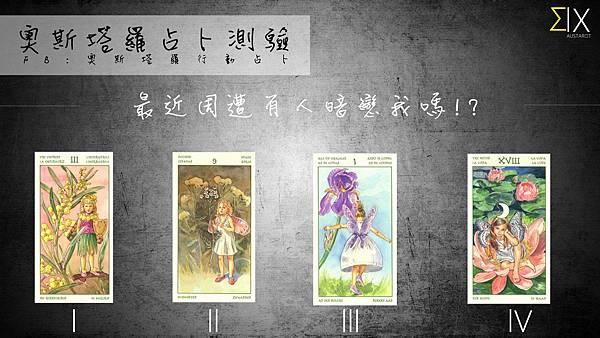 20151126最近周遭有人暗戀我嗎!.jpg