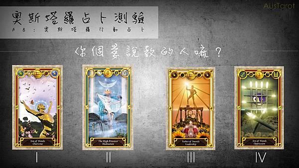 20161123你個愛說教的人嘛?.jpg