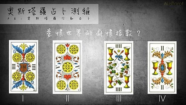 20161221愛情世界的癡情指數?.jpg