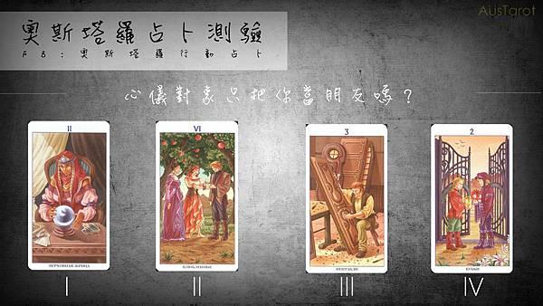201705015心儀對象只把你當朋友嗎?.jpg