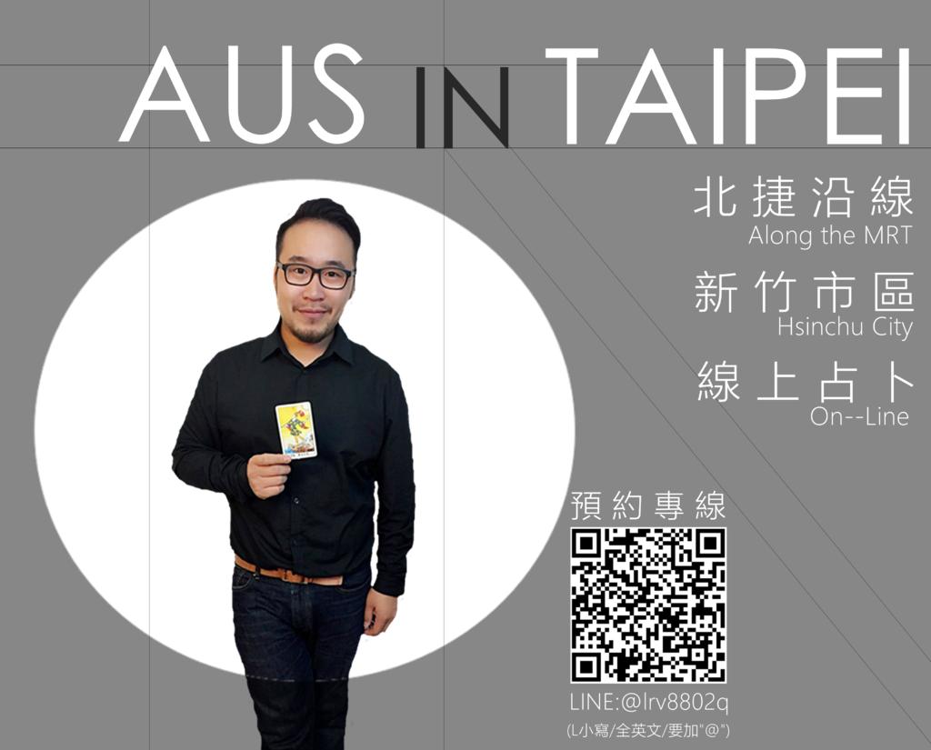 台北宣告圖 QR版.png