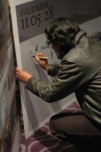 賓哥在金馬影展背版簽名留念