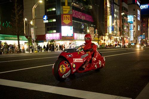 akira-kineda-bike