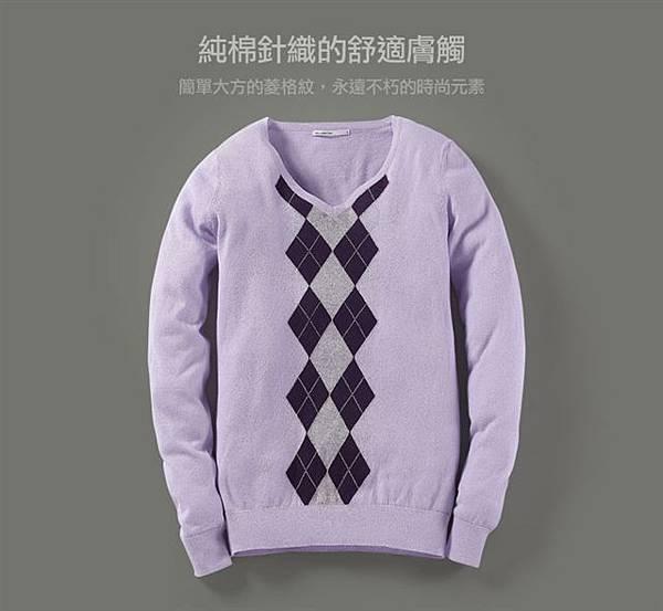 菱格紋V領針織衫-女( 粉紫菱格 ).jpg