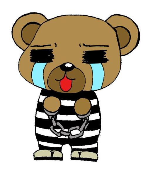 監獄熊拷貝.jpg