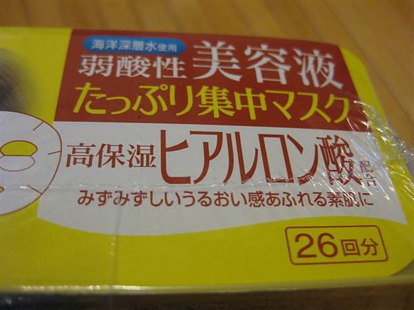 IMG_9777.jpg