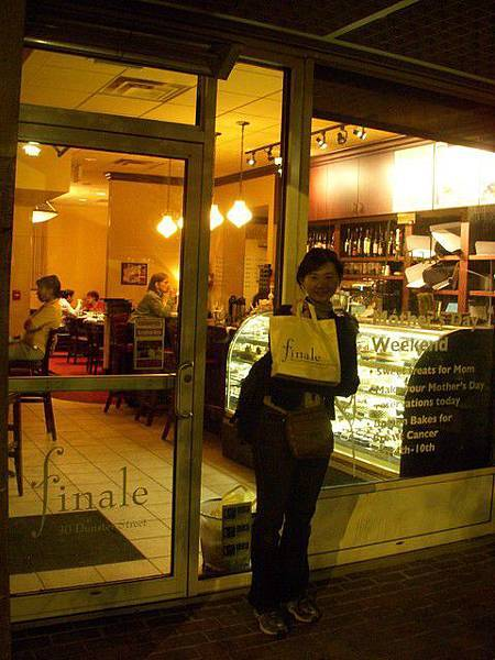 Finale 甜點店