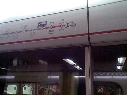 2008021110.jpg